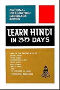 Learn Hindi Through English - Ahw  Chetna