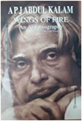 Wings Of Fire An Autobiography Apj Abdul Kalam detail