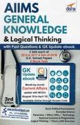 Aiims General Knowledge  - Md Usmangani Ansari