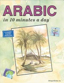 Arabic In 10 Minutes A Day 10 Minutes A Day Series None detail