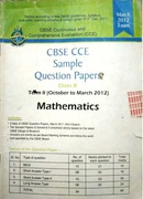 Cbse Cce Sample Question Paper Class X - Oswaal