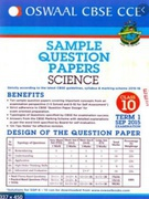Cbse Sample Question Papers Science X - Oswaal Cbse