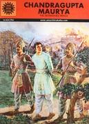 Chandragupta Maurya Adurthi Subba Rao detail