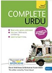 Complete Urdu With Two Audio Cds A Teach Yourself Guide David  Matthews detail