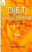 Diet For Transcendence Vegetarianism And The World Religions Steven Rosen detail