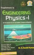 Engineering Physics - G Senthil Kumar