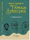 Famous Speeches Balarama Gupta detail