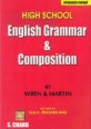 High School English Grammar And Composition Pc  Wren detail