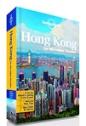 Hong Kong For The Indian Traveller Ambika Behal detail