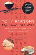 My Favourite Wife Parsons Tony detail
