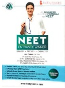Neet Entrance Winner  A Complete Guide - Dr Issac Paul