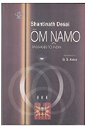 Om Namo  Passages To India Shantinath Desai detail