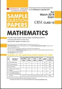 Oswaal Cbse Sample Question Papers Class 10 Maths Mar 2018 Exam - Panel Of Experts