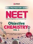 Objective Chemistry For Neet - Vol 1 Rk Gupta detail