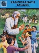 Rabindranath Tagore 548 Kalyanaksha Banerjee detail