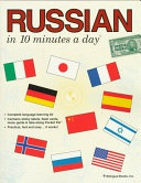 Russian In 10 Minutes A Day 10 Minutes A Day Series None detail