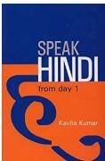 Speak Hindi From Day 1 Kavita Kumar detail