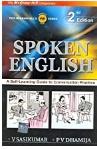 Spolen English Sasikumar detail