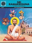 Sri Ramakrishna Gayatri Madan Dutt detail