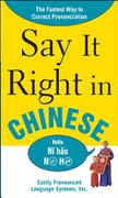 Say It Right In Chinese Say It Right! Series Epls N/A detail