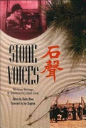 Stone Voices Wartime Writings Of Japanese Canadian Issei Oiwa Keibo detail