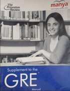 Supplement To The Gre* Manual - The Princeton Review