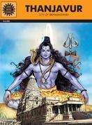 Thanjavur Reena Ittyerah Puri detail