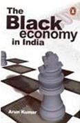 The Black Economy In India Arun   Kumar detail