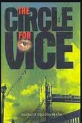 The Circle For Vice Sucharit Rajadhyaksha detail