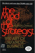 The Mind Of The Strategist Ohmae detail
