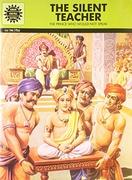The Silent Teacher Amar Chitra Katha Adurthi Subba Rao detail