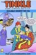 Tinkle Double Digest No 26 Anant Pai detail