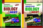 Truemans Objective Biology For Neet  Vol I  Mp Tyagi detail