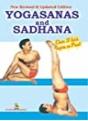 Yogasana And Sadhana - Pal Satya